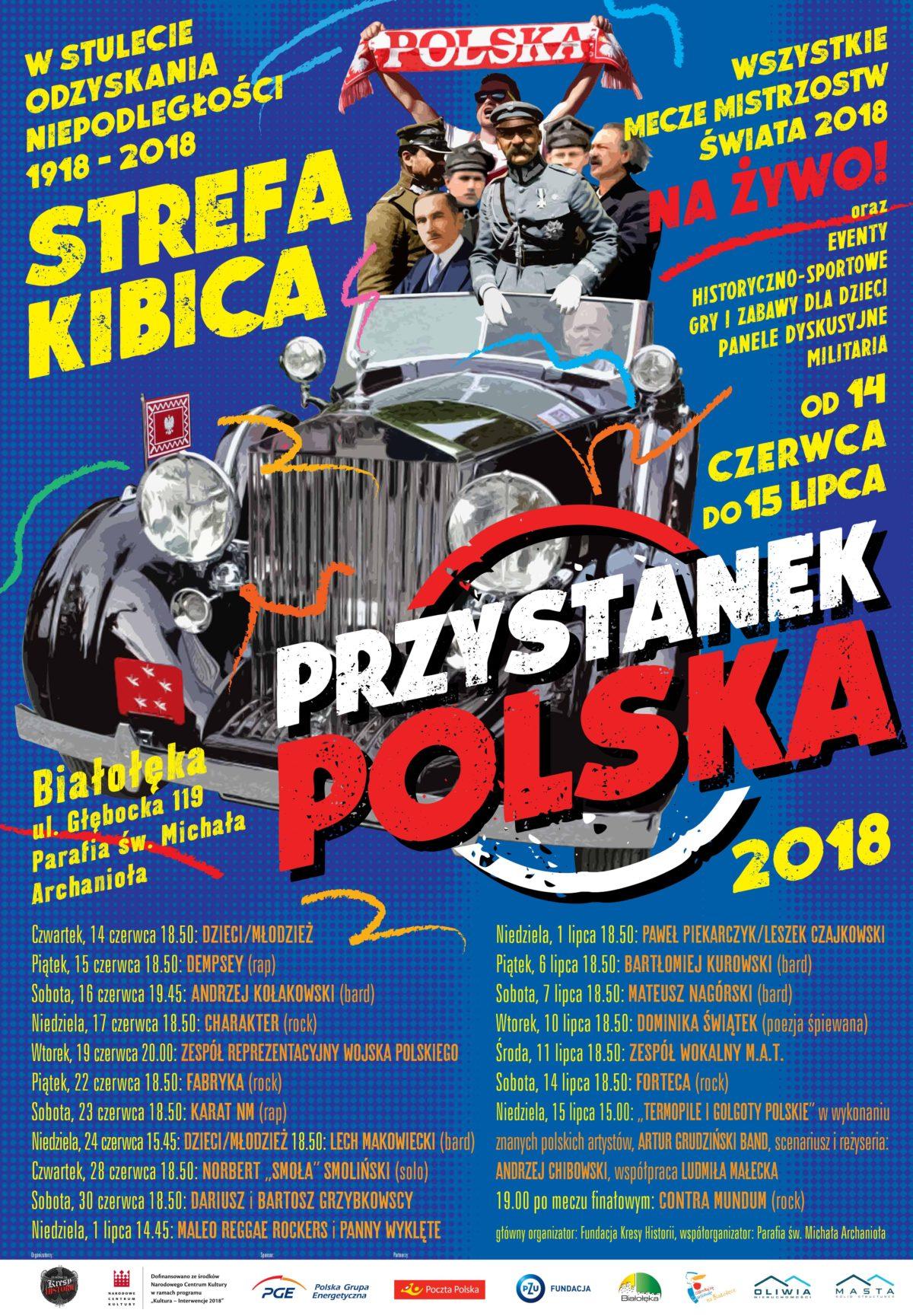 Zapraszamy na Przystanek Polska i Strefę Kibica od 14 czerwca do 15 lipca – wstęp wolny na wszystkie wydarzenia